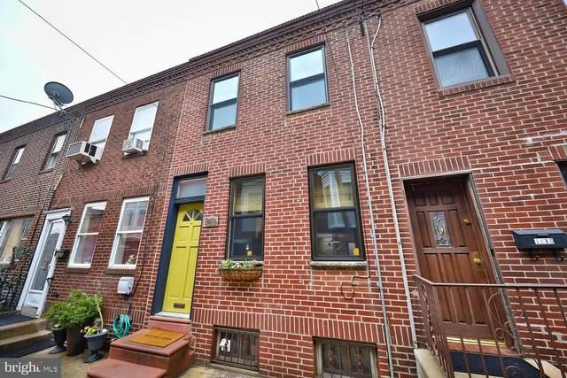 1818 S Alder Street, PHILADELPHIA, PA 19148 (#PAPH1000880) :: Colgan Real Estate