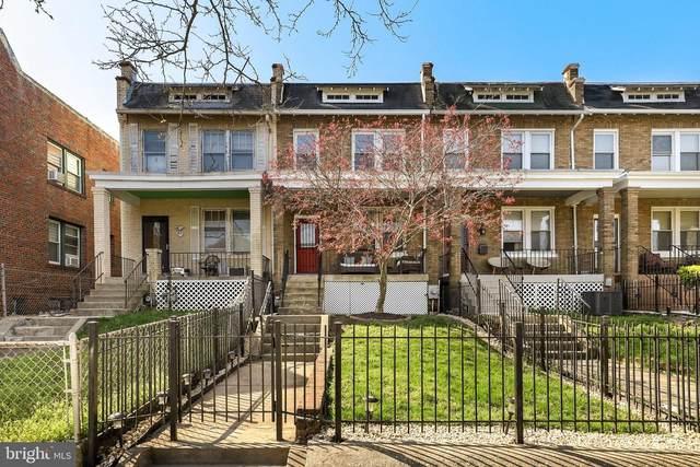 1821 M Street NE, WASHINGTON, DC 20002 (#DCDC514314) :: Berkshire Hathaway HomeServices McNelis Group Properties
