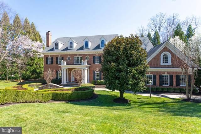 884 Alvermar Ridge Drive, MCLEAN, VA 22102 (#VAFX1189616) :: Debbie Dogrul Associates - Long and Foster Real Estate