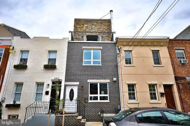 2215 Carpenter Street, PHILADELPHIA, PA 19146 (#PAPH1000982) :: Lucido Agency of Keller Williams