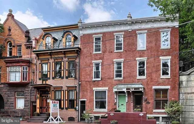 317 S Front Street, HARRISBURG, PA 17104 (MLS #PADA131620) :: Maryland Shore Living | Benson & Mangold Real Estate