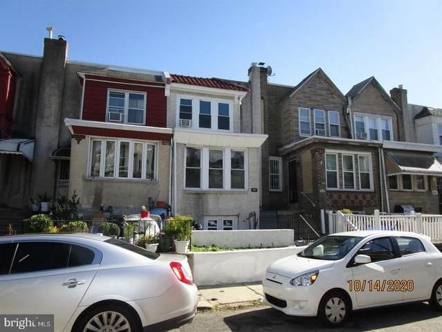 6412 Garman Street, PHILADELPHIA, PA 19142 (#PAPH1001252) :: Linda Dale Real Estate Experts