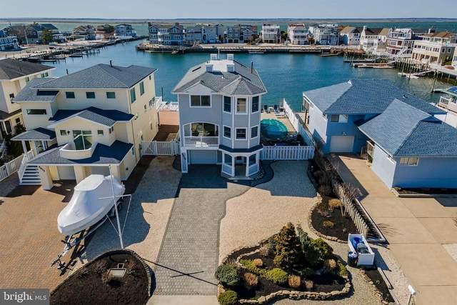 4410 Gloucester Avenue, LONG BEACH TOWNSHIP, NJ 08008 (#NJOC408410) :: Jim Bass Group of Real Estate Teams, LLC