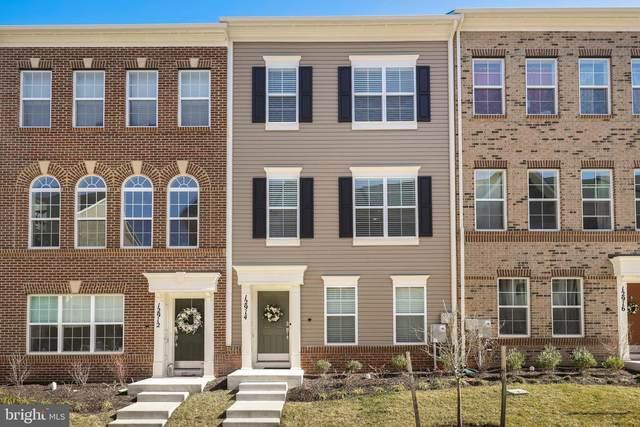 12914 Rustic Rock Lane, BELTSVILLE, MD 20705 (#MDPG601536) :: A Magnolia Home Team