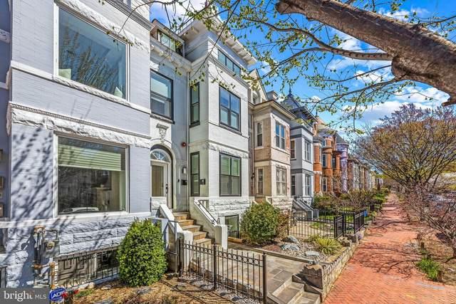 71 U Street NW #1, WASHINGTON, DC 20001 (#DCDC514670) :: Advance Realty Bel Air, Inc