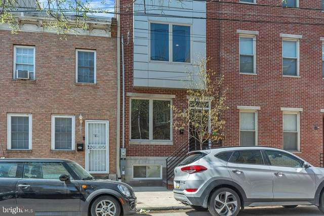 760 S 16TH Street, PHILADELPHIA, PA 19146 (#PAPH1001926) :: Linda Dale Real Estate Experts