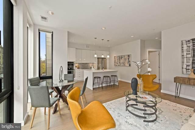 1405 W Street NW #201, WASHINGTON, DC 20009 (#DCDC514780) :: The Riffle Group of Keller Williams Select Realtors