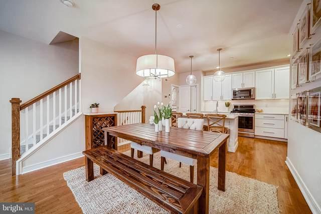 2439 Bainbridge Street, PHILADELPHIA, PA 19146 (#PAPH1002098) :: Jason Freeby Group at Keller Williams Real Estate