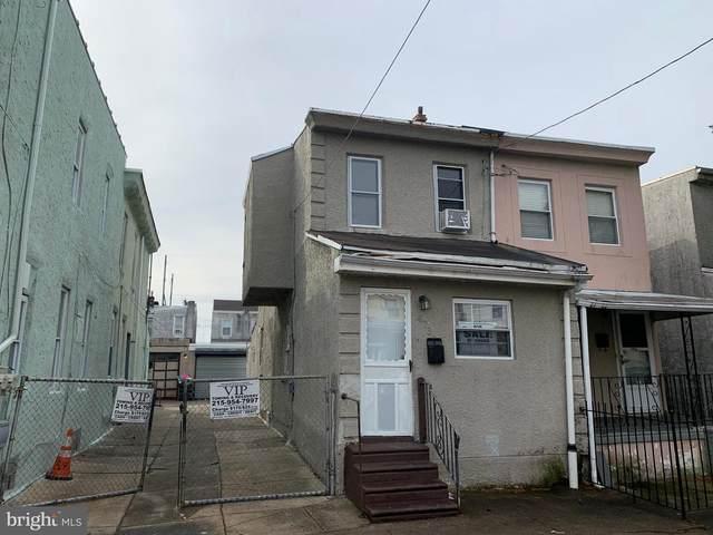 4733 Edmund Street, PHILADELPHIA, PA 19124 (MLS #PAPH1002100) :: Kiliszek Real Estate Experts