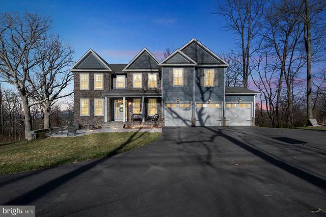 7914 Ridge Road, FREDERICK, MD 21702 (#MDFR280000) :: Advance Realty Bel Air, Inc