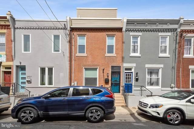 2419 Kimball Street, PHILADELPHIA, PA 19146 (#PAPH1002218) :: Colgan Real Estate