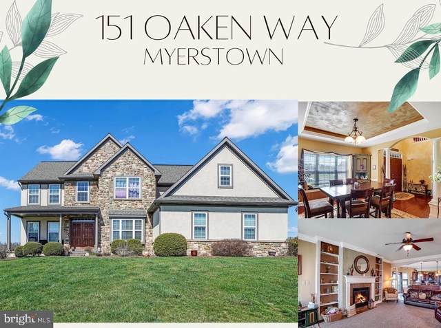 151 Oaken Way, MYERSTOWN, PA 17067 (#PALN118594) :: The Joy Daniels Real Estate Group