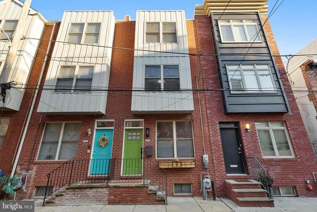 1909 Webster Street, PHILADELPHIA, PA 19146 (#PAPH1002484) :: Colgan Real Estate