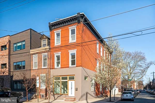 823 S 5TH Street, PHILADELPHIA, PA 19147 (#PAPH1002622) :: Linda Dale Real Estate Experts