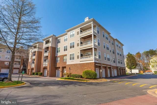4300-E Cannon Ridge Court E, FAIRFAX, VA 22033 (#VAFX1191082) :: Debbie Dogrul Associates - Long and Foster Real Estate