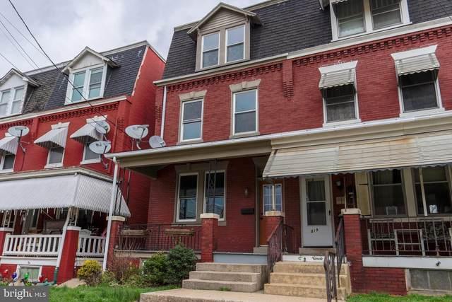821 N Shippen Street, LANCASTER, PA 17602 (#PALA179770) :: The Joy Daniels Real Estate Group