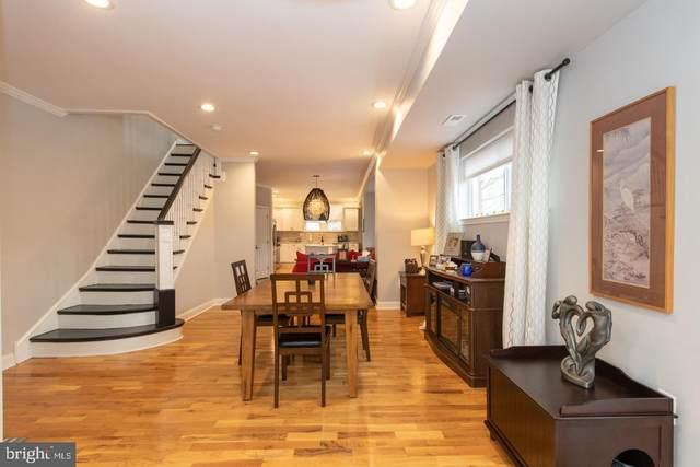 7134 Louise Road, PHILADELPHIA, PA 19138 (#PAPH1003080) :: Linda Dale Real Estate Experts