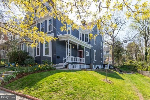 1239 Perry Street NE, WASHINGTON, DC 20017 (#DCDC515310) :: Colgan Real Estate