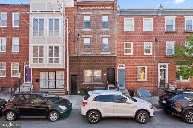 917 S 6TH Street, PHILADELPHIA, PA 19147 (#PAPH1003230) :: Linda Dale Real Estate Experts