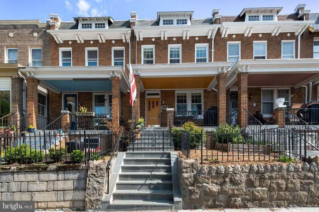 1222 Owen Place NE, WASHINGTON, DC 20002 (#DCDC515336) :: Colgan Real Estate