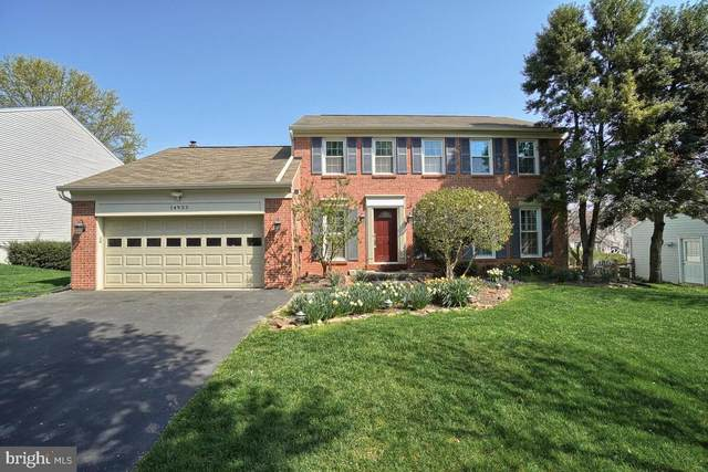14935 Carry Back Drive, NORTH POTOMAC, MD 20878 (#MDMC751570) :: ROSS | RESIDENTIAL