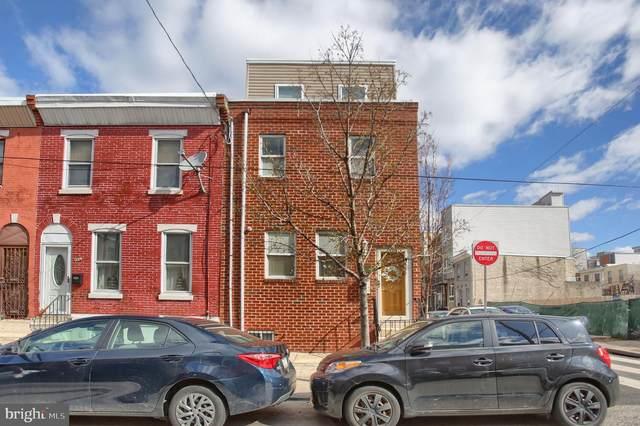 1727 Tasker Street, PHILADELPHIA, PA 19145 (#PAPH1003272) :: ROSS | RESIDENTIAL