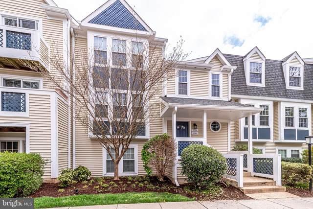 12904-B Grays Pointe Road, FAIRFAX, VA 22033 (#VAFX1191306) :: Coleman & Associates