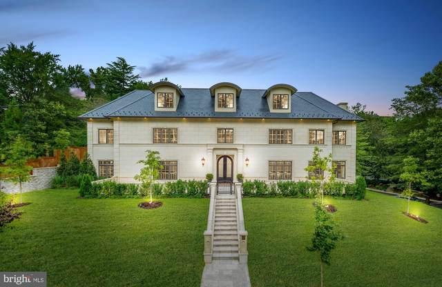3301 Fessenden Street NW, WASHINGTON, DC 20008 (#DCDC515436) :: Berkshire Hathaway HomeServices McNelis Group Properties