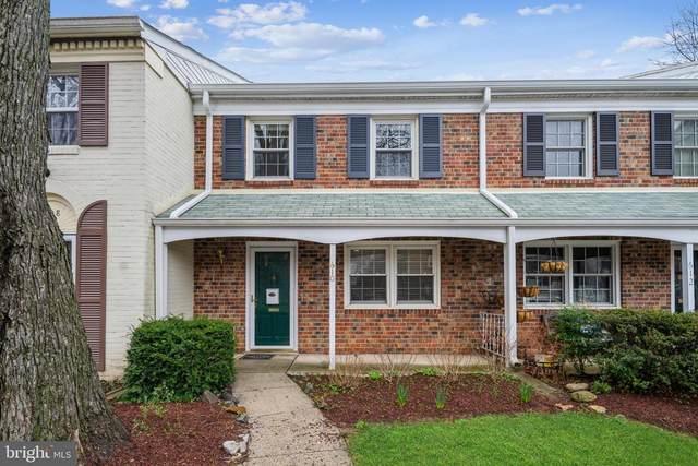 610 Azalea Drive #1, ROCKVILLE, MD 20850 (#MDMC751674) :: Murray & Co. Real Estate