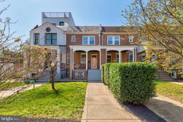 1314 Upshur Street NW, WASHINGTON, DC 20011 (#DCDC515528) :: Advance Realty Bel Air, Inc