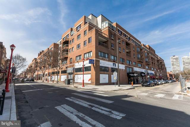 200-10 Lombard Street #630, PHILADELPHIA, PA 19147 (#PAPH1003738) :: Linda Dale Real Estate Experts