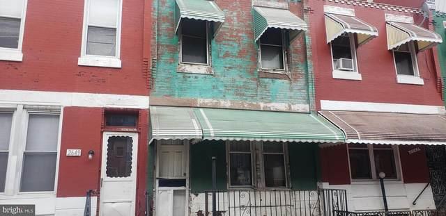 2647 N Bouvier Street, PHILADELPHIA, PA 19132 (#PAPH1003912) :: Keller Williams Real Estate
