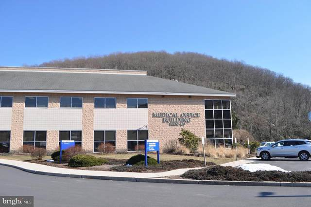 206 Schuylkill Medical Plaza, Suite 206, POTTSVILLE, PA 17901 (#PASK134768) :: The Joy Daniels Real Estate Group