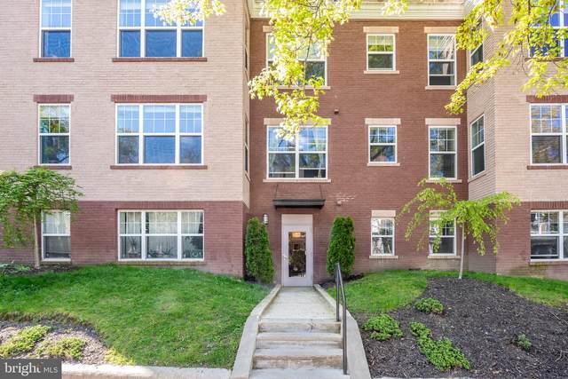 4226 7TH Street NW #102, WASHINGTON, DC 20011 (#DCDC515708) :: Peter Knapp Realty Group