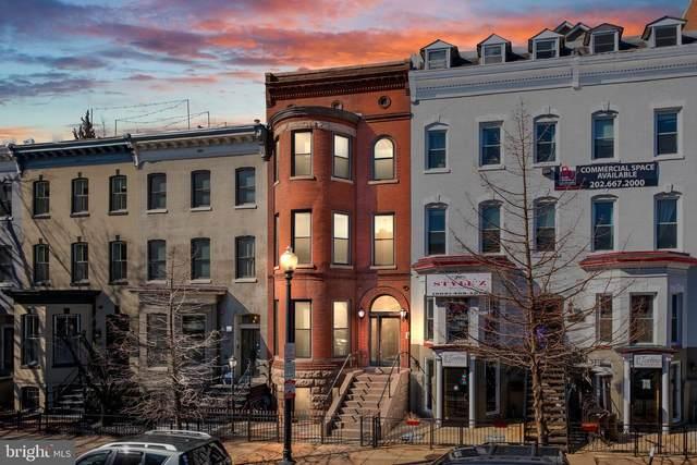 1226 11TH Street NW #3, WASHINGTON, DC 20001 (#DCDC515774) :: City Smart Living