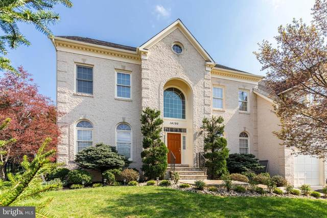 14195 Travilah Road, ROCKVILLE, MD 20850 (#MDMC752016) :: Advance Realty Bel Air, Inc