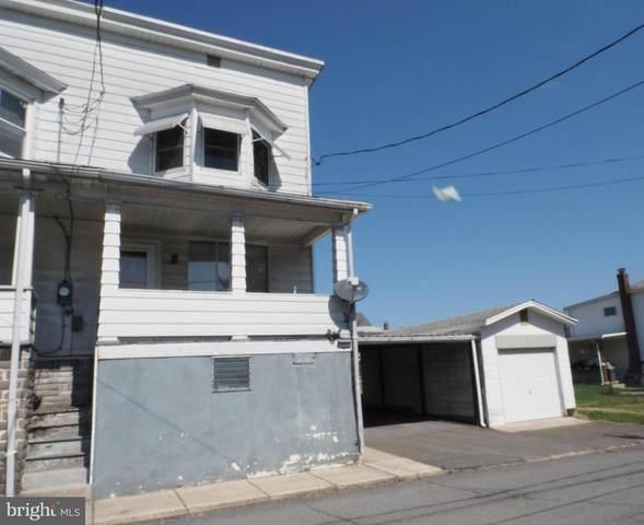 221 W Howard Avenue, COALDALE, PA 18218 (#PASK134782) :: Keller Williams Realty - Matt Fetick Team