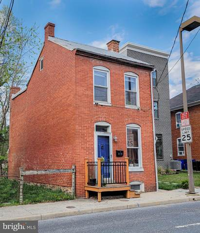 313 W South Street, FREDERICK, MD 21701 (#MDFR280434) :: Dart Homes