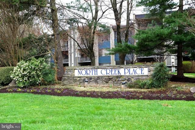 14429 Parkvale Road #4, ROCKVILLE, MD 20853 (#MDMC752148) :: Dart Homes