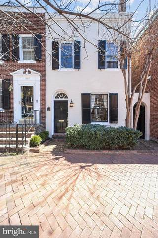1603 34TH Street NW, WASHINGTON, DC 20007 (#DCDC515948) :: Advance Realty Bel Air, Inc