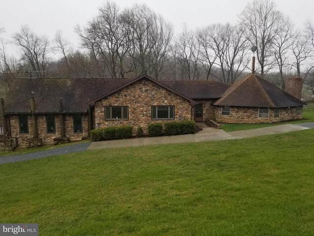 248 N Apache Trail, FAIRFIELD, PA 17320 (#PAAD115632) :: CENTURY 21 Core Partners