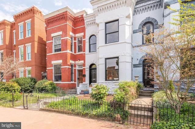 320 12TH Street SE, WASHINGTON, DC 20003 (#DCDC516014) :: City Smart Living
