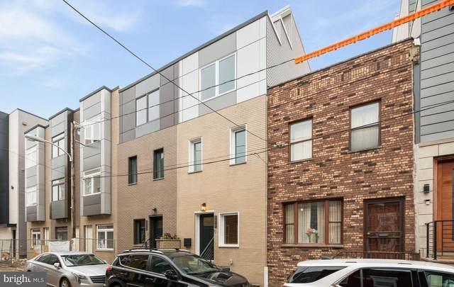 2143 Cross Street, PHILADELPHIA, PA 19146 (#PAPH1004698) :: Linda Dale Real Estate Experts