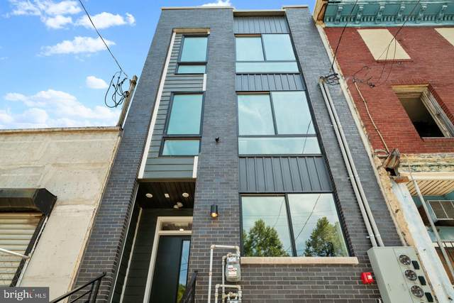 2404 Montgomery Avenue, PHILADELPHIA, PA 19121 (#PAPH1004782) :: Linda Dale Real Estate Experts