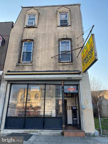 4833 Woodland Avenue, PHILADELPHIA, PA 19143 (#PAPH1004936) :: Linda Dale Real Estate Experts