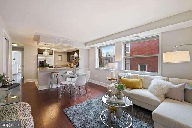 1621 E Capitol Street SE #5, WASHINGTON, DC 20003 (#DCDC516204) :: Ram Bala Associates | Keller Williams Realty