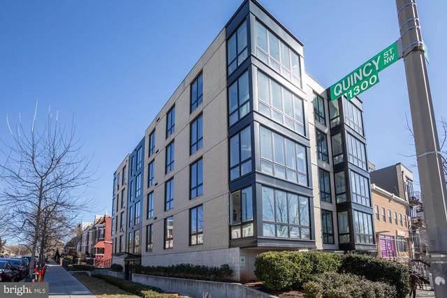 1380 Quincy Street NW 3-B, WASHINGTON, DC 20011 (#DCDC516214) :: Advance Realty Bel Air, Inc