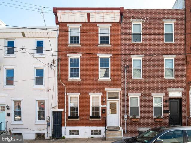 883 Perkiomen Street, PHILADELPHIA, PA 19130 (MLS #PAPH1005166) :: Maryland Shore Living | Benson & Mangold Real Estate