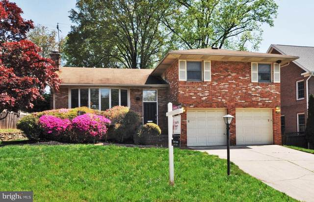 8511 Ewing Drive, BETHESDA, MD 20817 (#MDMC752428) :: Realty One Group Performance