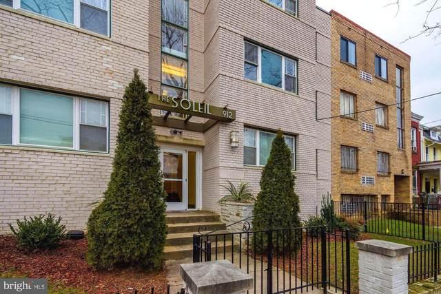 912 Shepherd Street NW #101, WASHINGTON, DC 20011 (#DCDC516310) :: Advance Realty Bel Air, Inc